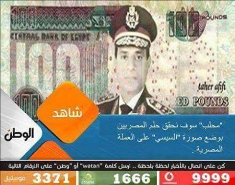 Amal Elsokary On Twitter طويل العمر يطول عمره ويزهز