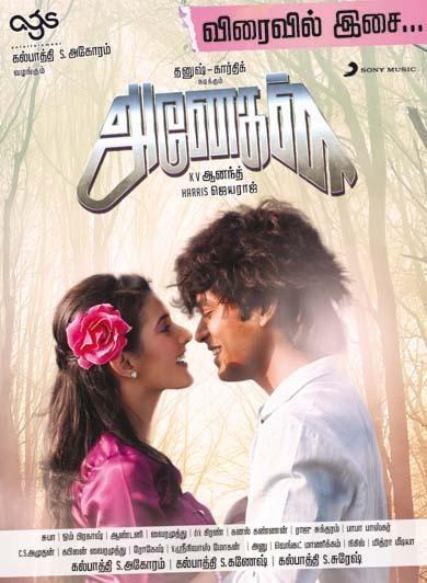 hindi dubbed movies of dhanush - anek poster