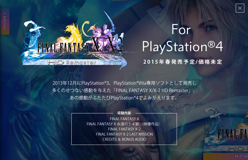 FINAL FANTASY XX 2 HD Remaster For PS4 NeoGAF