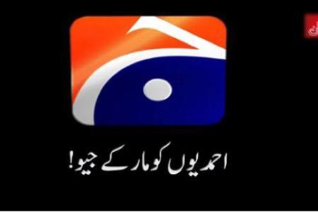 Geo News Live Tv Channel Pakistan Dailymotion - ▷ ▷ PowerMall