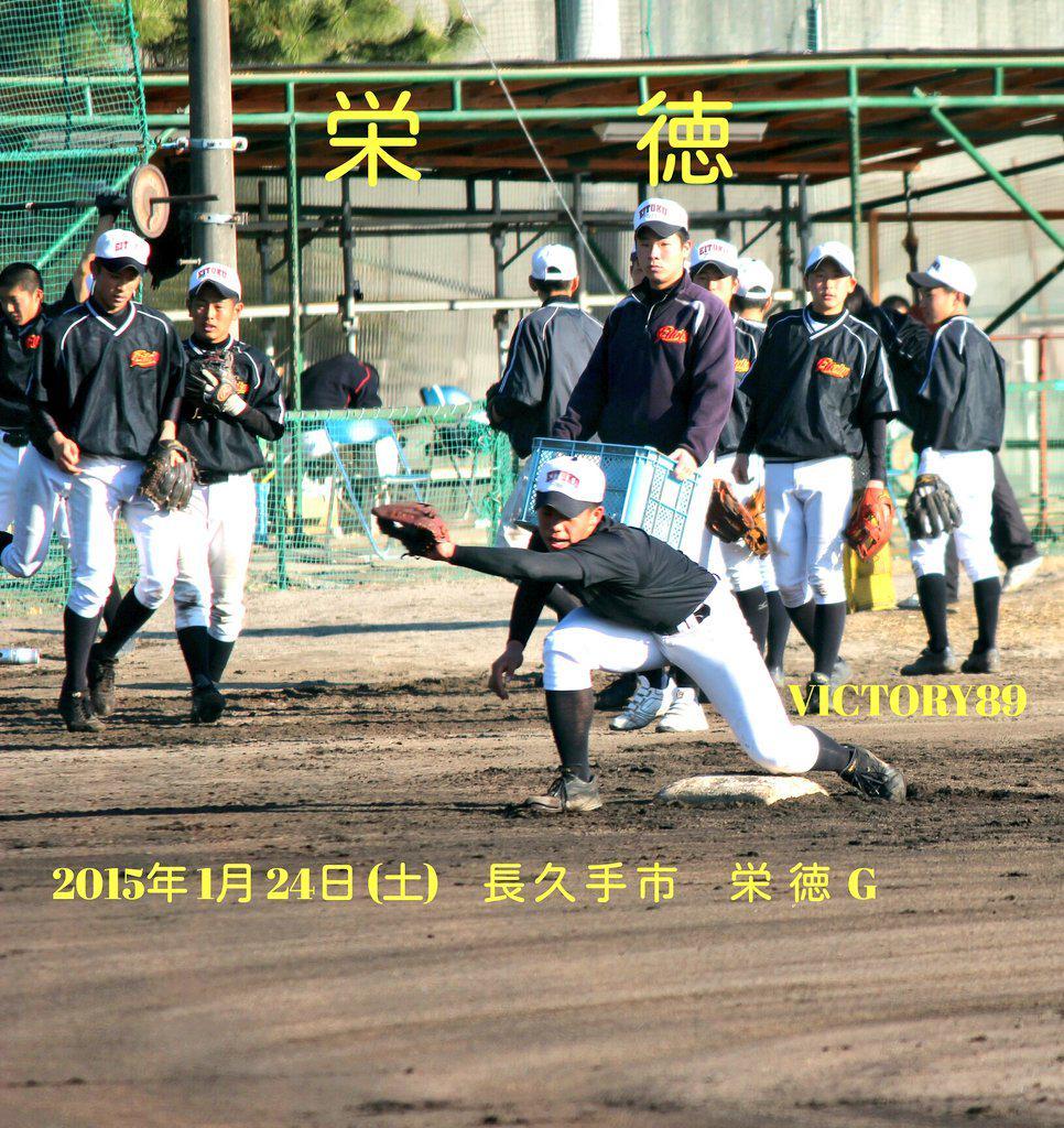 野球 高校 掲示板 県 愛知