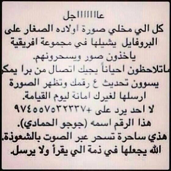 نكتضحكصور مضحكه At Hamad232425 Twitter