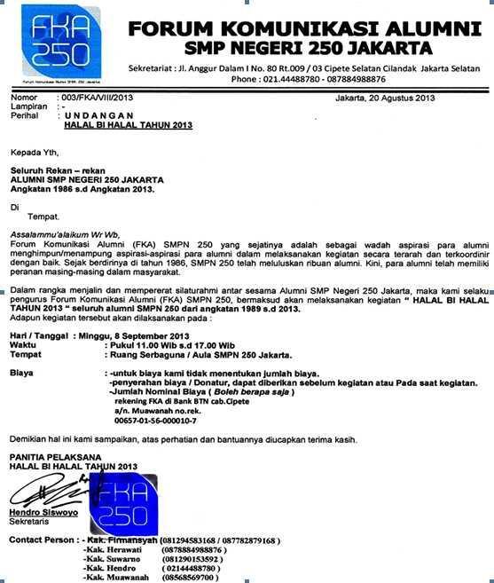 Smpn 250 Jakarta On Twitter Surat Undangan Halal Bi Halal Tahun