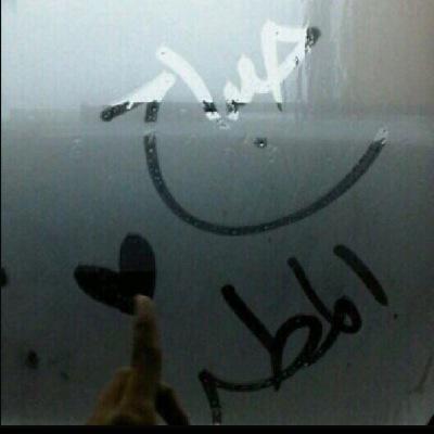 Wa On Twitter اللهم ارح قلبي وفكري بما أنت به أعلم Http