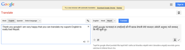 Google Translate in and from Nepali - Still to be Improved