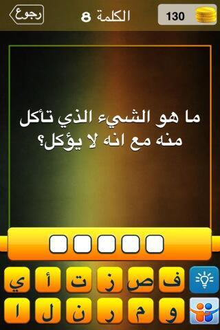Hazem At 334455hazem Twitter