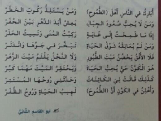 أد سعود الفنيسان בטוויטר أبارك في الناس أهل الطموح