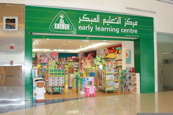 بانوراما مول Panorama Mall Sur Twitter مركز التعليم المبكر بأنتظار زيارتكم في بانوراما مول الرياض Http T Co Xmuqomp2dg