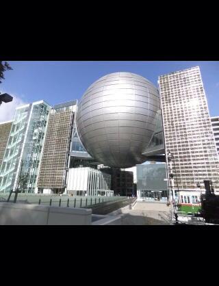 test ツイッターメディア - @lets_PR_NAGOYA: 【名古屋市科学館】 2011年にリニューアルした名古屋市科学館の目玉はなんといっても世界最大のプラネタリウムである。大人から子どもまで楽しめ、デートにもおすすめ。 展示室とプラネタリウム合わせて大人800円とリーズナブルである。 https://t.co/2XZSQuWnLN