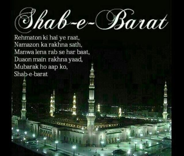 Sheikh Rashid Ahmadverified Account