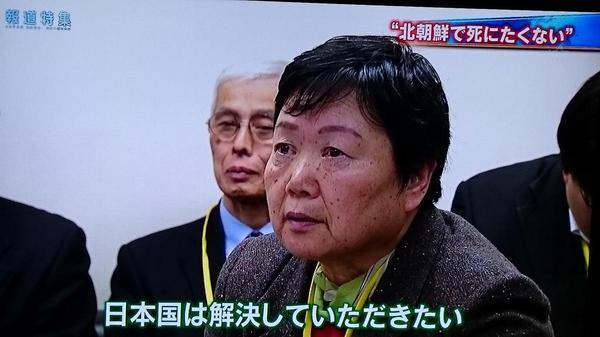 """test ツイッターメディア - 。同感。この伊藤某の本性は知らぬが、拉致問題佳境の時期に持出しとは裏がある?スパイ侵入?⇒@ """"北朝鮮で死にたくない""""日本人妻は自分の意志で日本を捨てて北朝鮮に行った。拉致被害者と一緒に非ず。助ける義務無しhttps://t.co/kqH46Bw7NA @  ^"""