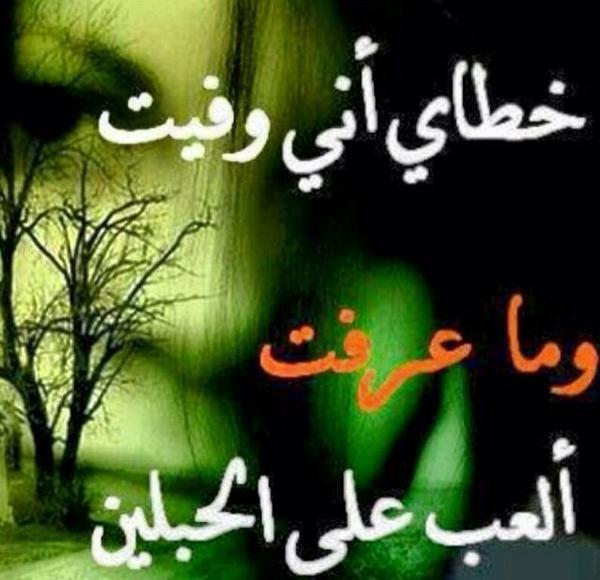 ريم On Twitter Yyss0099 يوسف شافي شعر شيلة صوتية الله يسامحك روح Http T Co Nkovdypmws