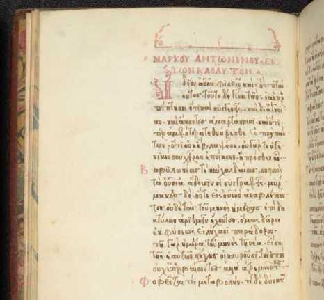 Image result for medieval manuscript marcus aurelius
