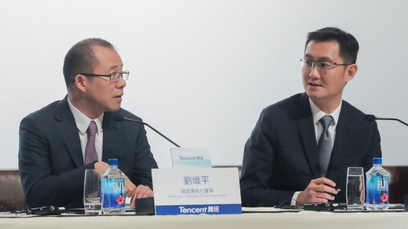 Tencent Finally Makes a Big Bet on #ArtificialIntelligence  #ai