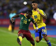 Video: Cameroon vs Gabon