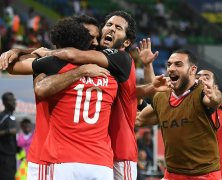Video: Egypt vs Ghana
