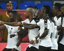 Video: Congo DR vs Ghana