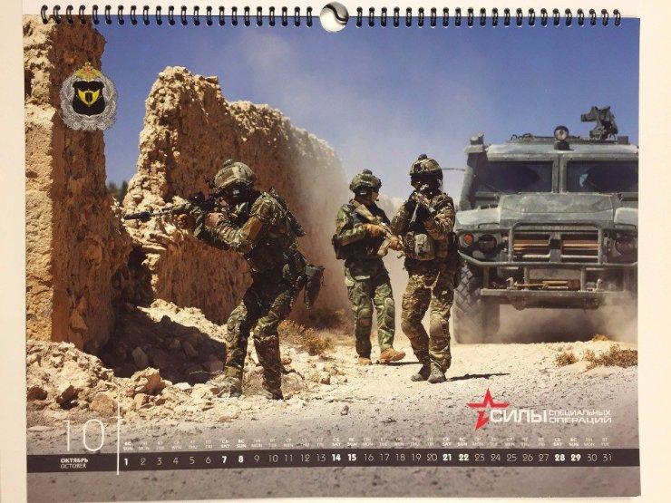 C3vwecvWMAIjDDt Российский спецназ в Сирии. Календарь 2017.