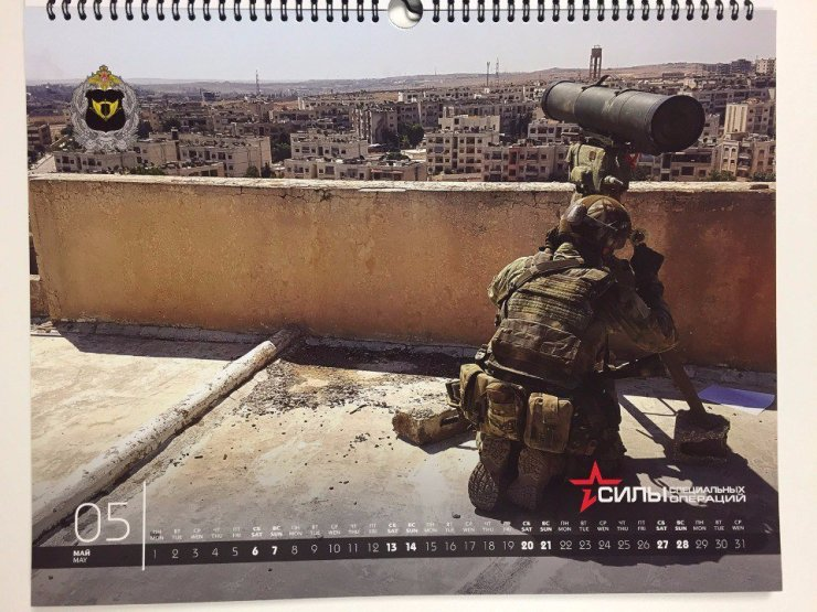 C3vwecvWYAEVDY_ Российский спецназ в Сирии. Календарь 2017.
