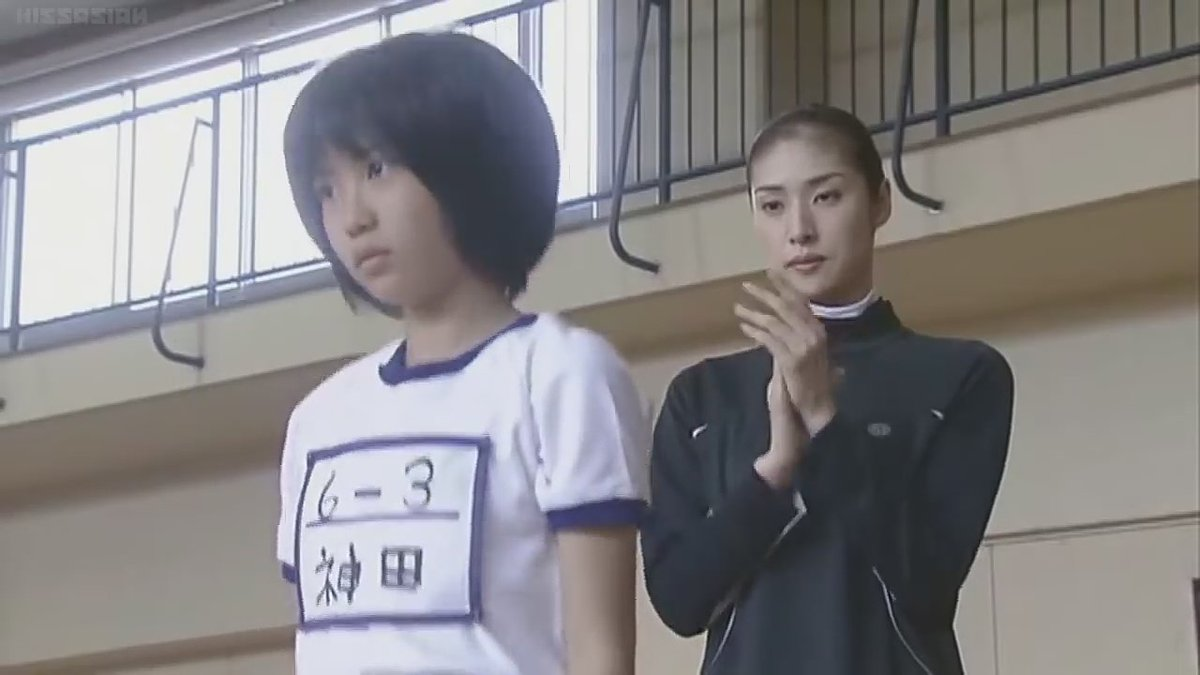 「志田未来 女王の教室」の画像検索結果