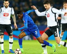 Video: Leicester City vs Derby County