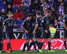 Video: Espanyol vs Real Sociedad