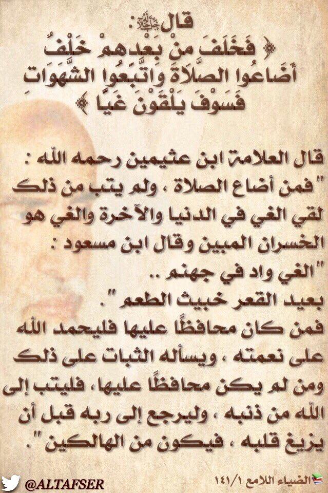 سيرال At Fd53c6968fd3405 Twitter