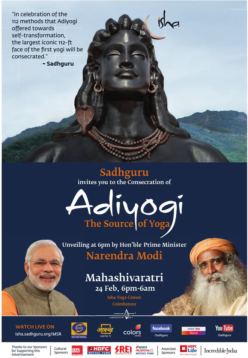 This Mahashivaratri, Sadhguru invites you to the consecration of Adiyogi by...