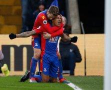 Video: Crystal Palace vs Middlesbrough
