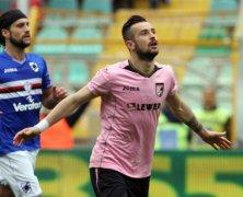 Video: Palermo vs Sampdoria