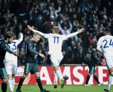 Video: Kobenhavn vs Ajax