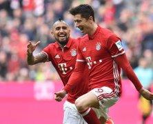 Video: Bayern Munich vs Eintracht Frankfurt