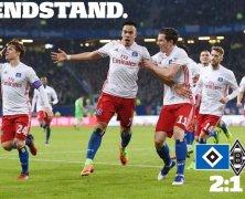 Video: Hamburger SV vs Borussia M gladbach