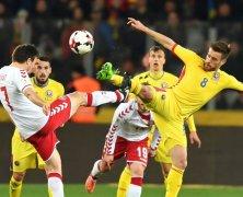 Video: Romania vs Đan Mạch