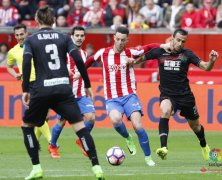 Video: Sporting Gijon vs Granada