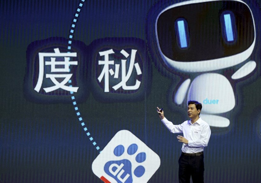 #Baidu's loss of its chief scientist is a setback for #AI in #China  MT @tprstly via @WSJ