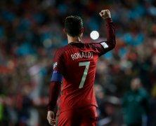 Video: Bồ Đào Nha vs Hungary
