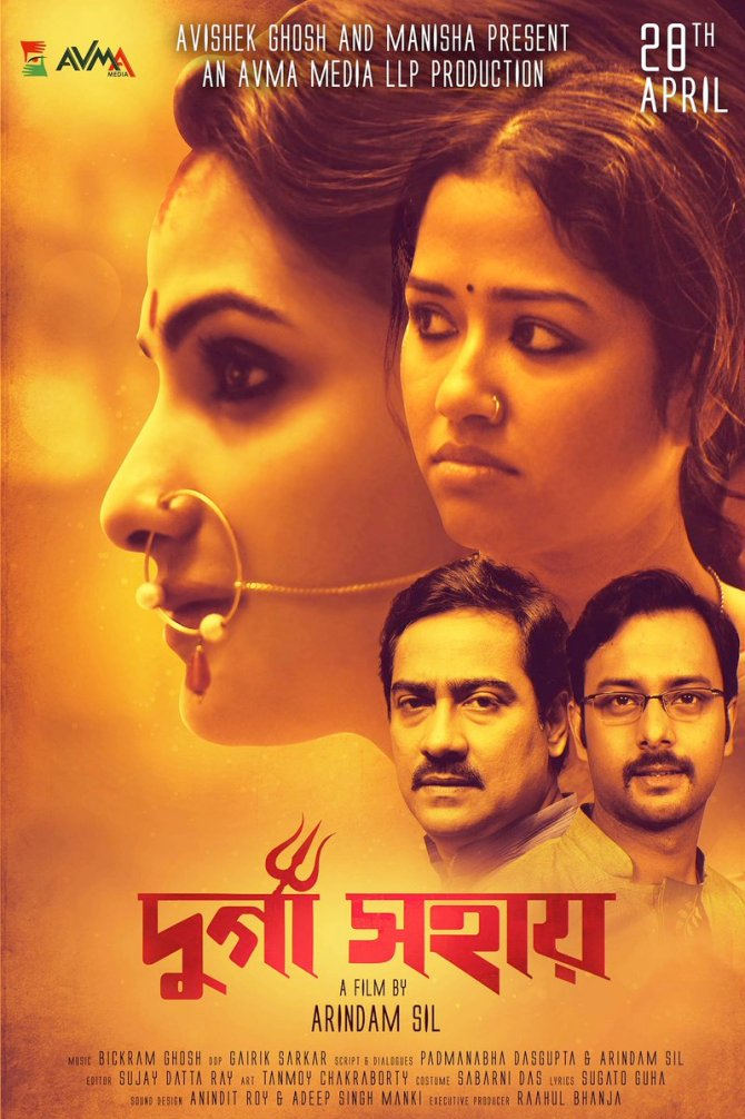C7yPOjRXUAAonSm - Durga Sohay (2017) Bengali Movie WEB-DL 480p 228MB x264 AAC