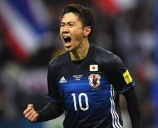 Video: Nhật Bản vs Thái Lan