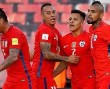 Video: Chile vs Venezuela