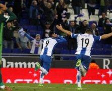 Video: Espanyol vs Real Betis