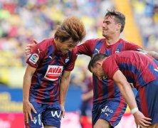 Video: Villarreal vs Eibar