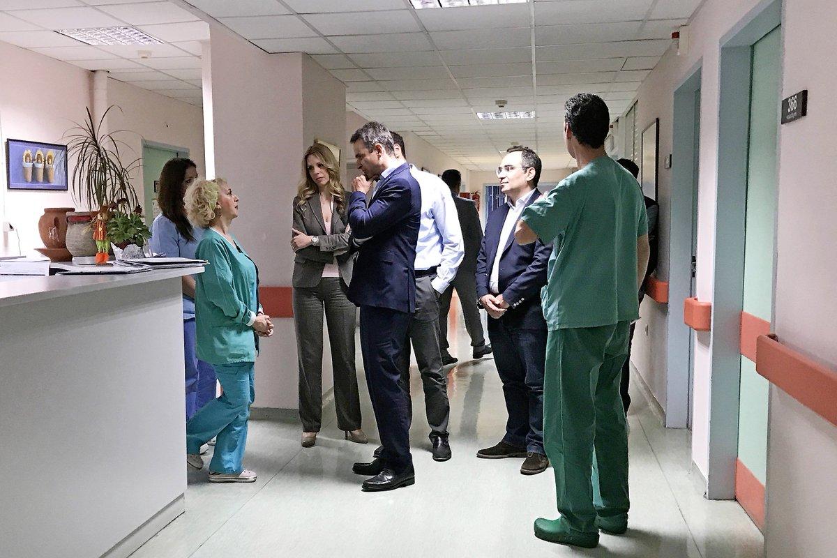"""Κ.Μητσοτάκης: Συγχώνευση των νοσοκομείων Παίδων """"Αγ.Σοφία"""" και """"Π.&Α. Κυριακού"""""""