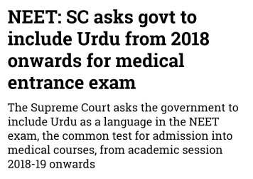Image result for Neet paper to include Urdu