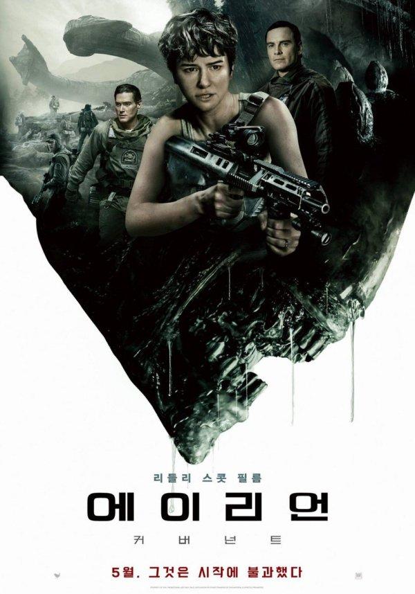 Internationale Alien Covenant poster