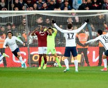 Video: Metz vs PSG