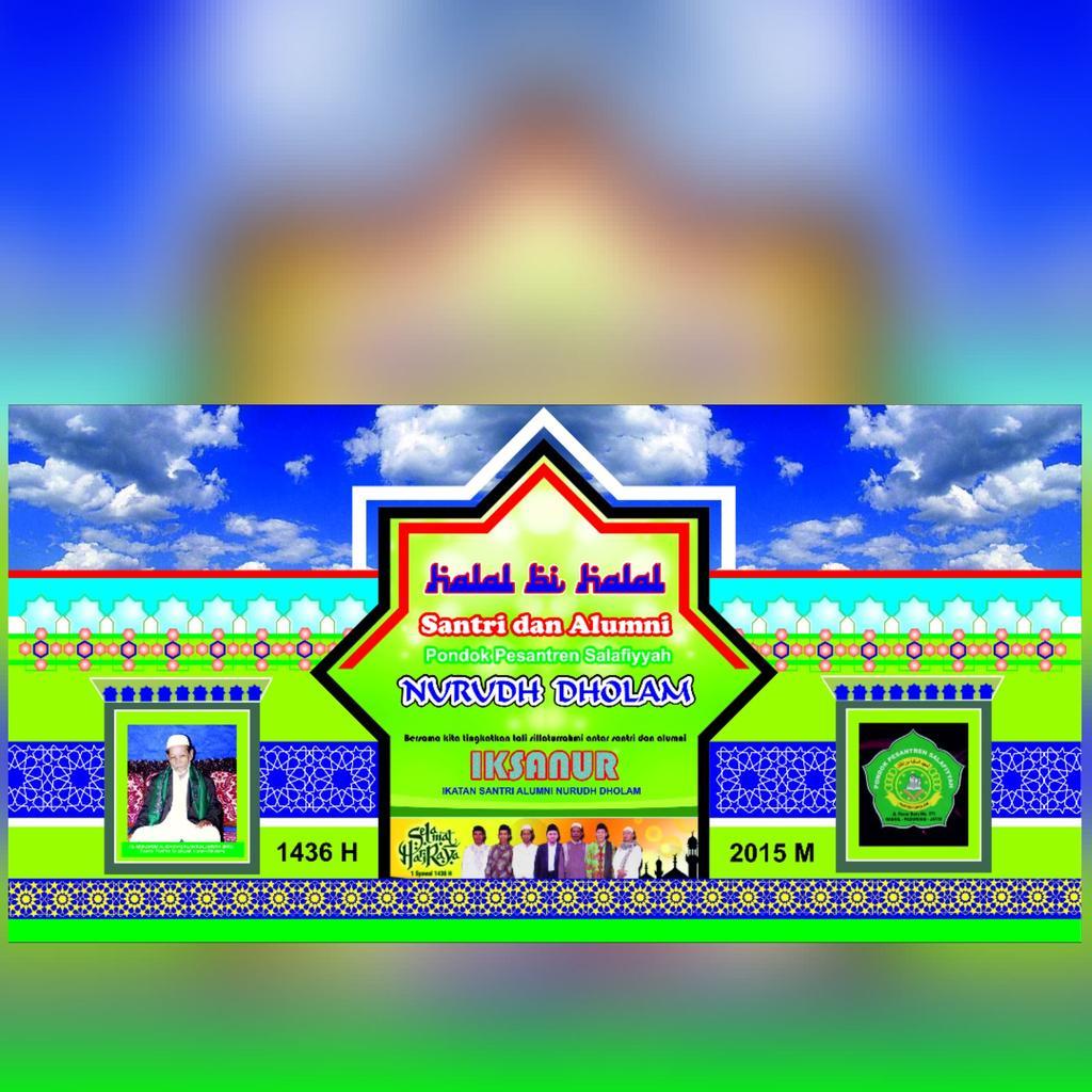 Izza Nisa Hisyam On Twitter Contoh Desain Backdrop Pengajian Halal