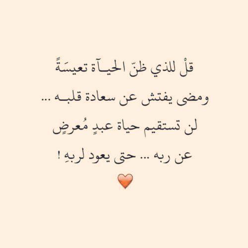 الصبوره On Twitter At Adel21212121 ومن أعرض عن ذكري