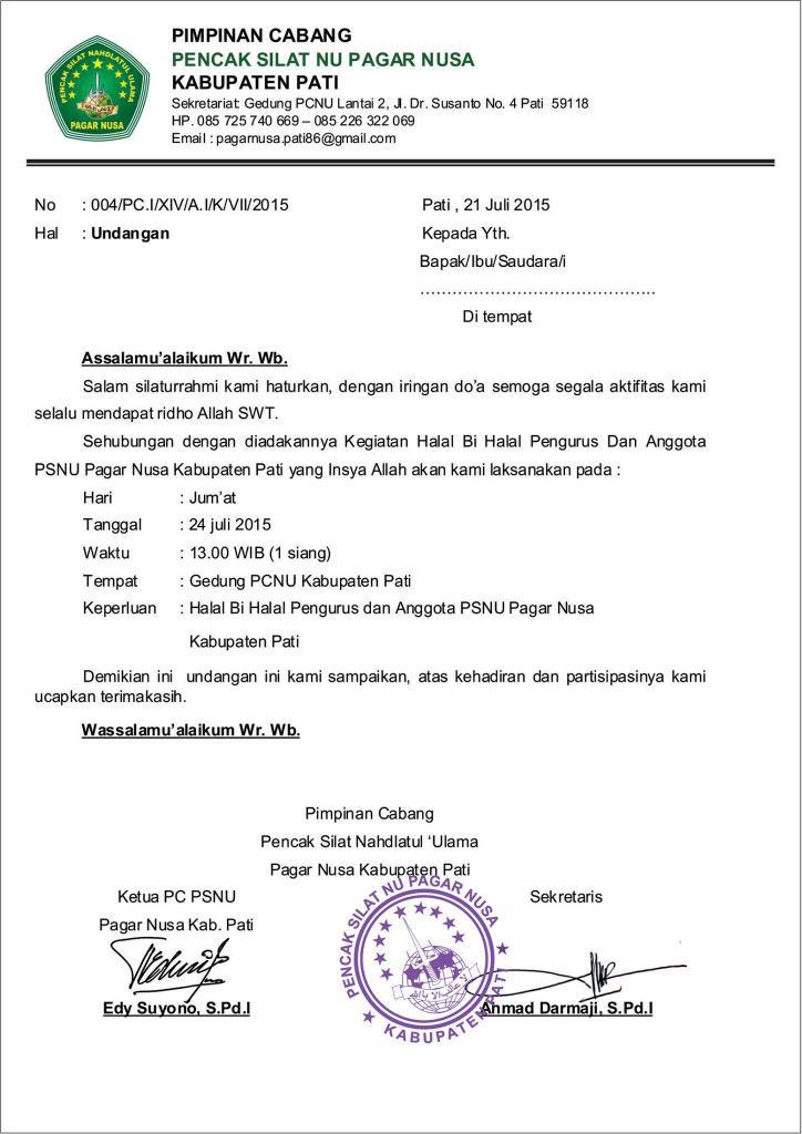 Pp Psnu Pagar Nusa On Twitter Undangan Halal Bi Halal Pagar Nusa