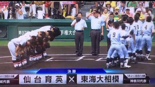 test ツイッターメディア - @htn_choir 仙台育英も勝ってれば右側だったろとか言う人達に二枚目の画像を見て欲しい https://t.co/jaiTED6U5f